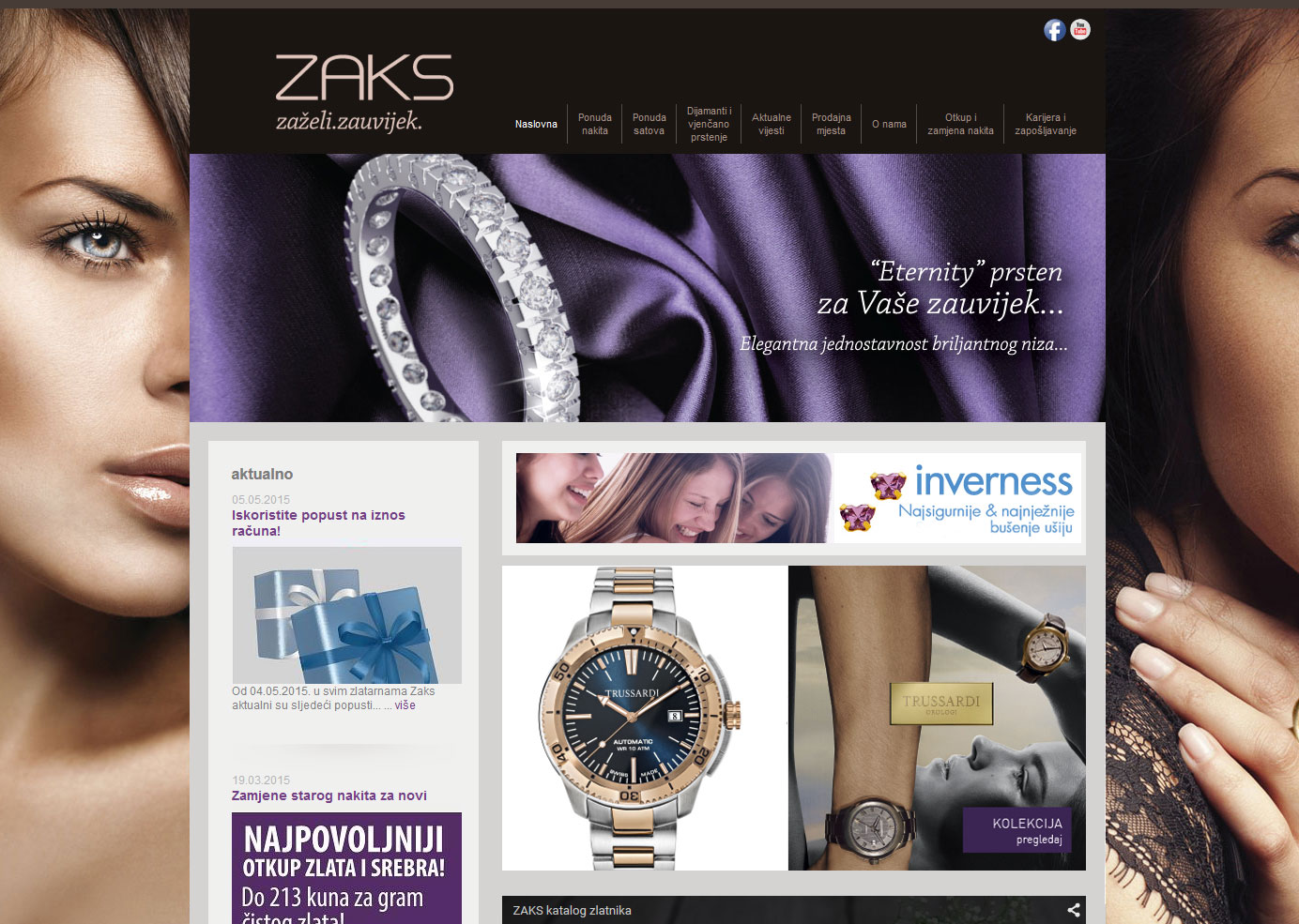 Graphic and web design - ZAKS jewellers - BERNARDIĆ STUDIO graphic and web design Website